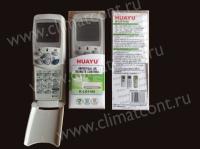 Пульт для кондиционеров LG HUAYA K-LG1108