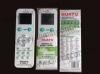 Универсальный пульт для кондиционеров HUAYA K-1038E+LHUAYA K-1038E+L